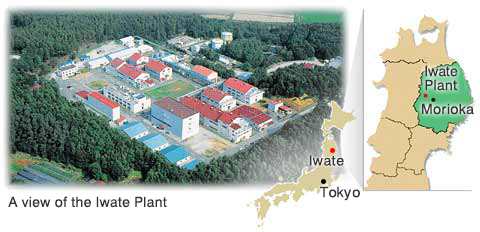 A view of the Iwate Plant