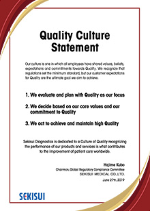 Quality Culture Statement